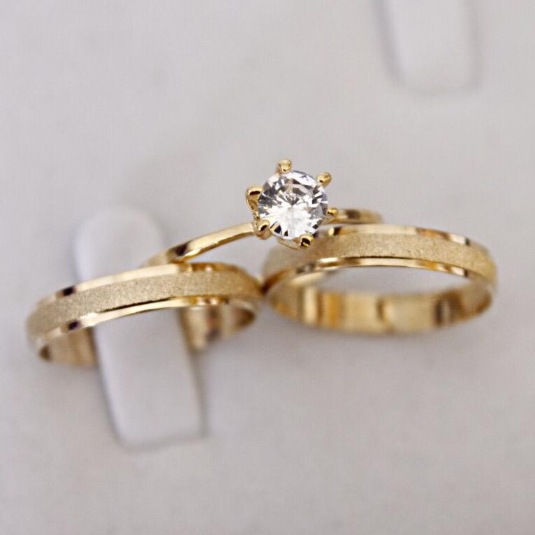 Alianças de Ouro Casamento - Noivado - 3142
