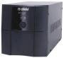 Nobreak  UPS Gate  Ts Shara Unv 2200 VA  Para motor de portão