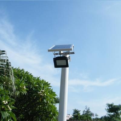 Refletor LED  Solar 20w com painel solar e controle remoto