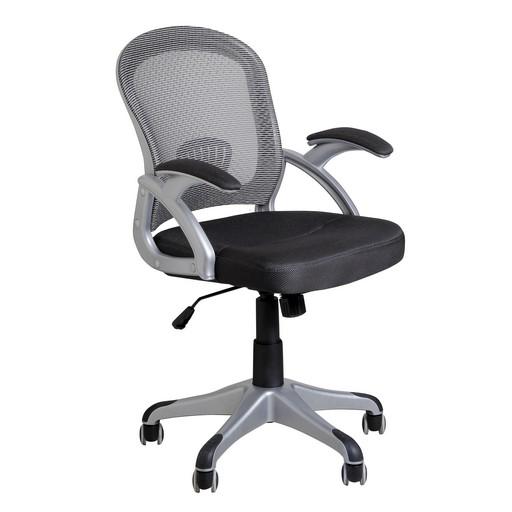 Cadeira Escritório Office TREETON em Tela MESH Giratória