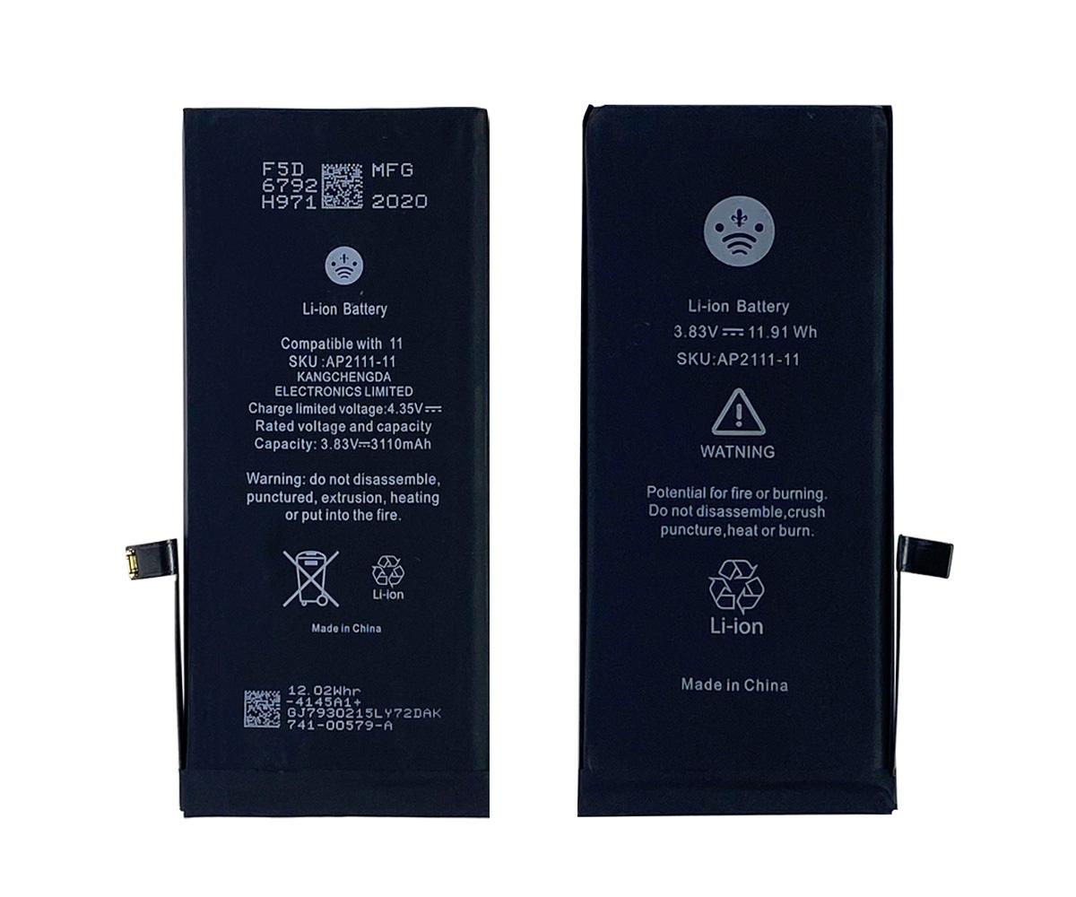 Bateria Apple iPhone 11 3110 mAh  A2221