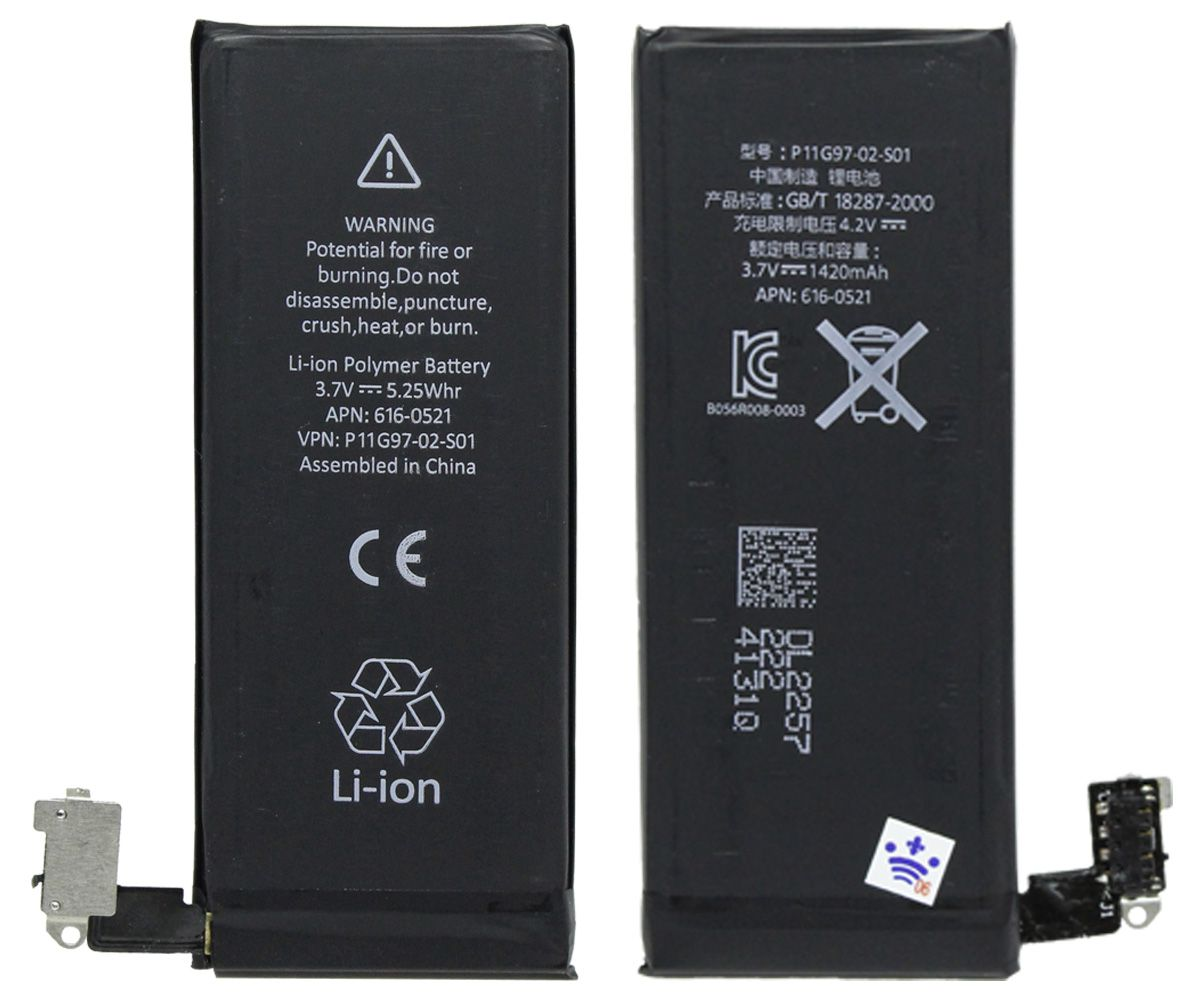 Bateria Apple iPhone 4 1420mAh Original
