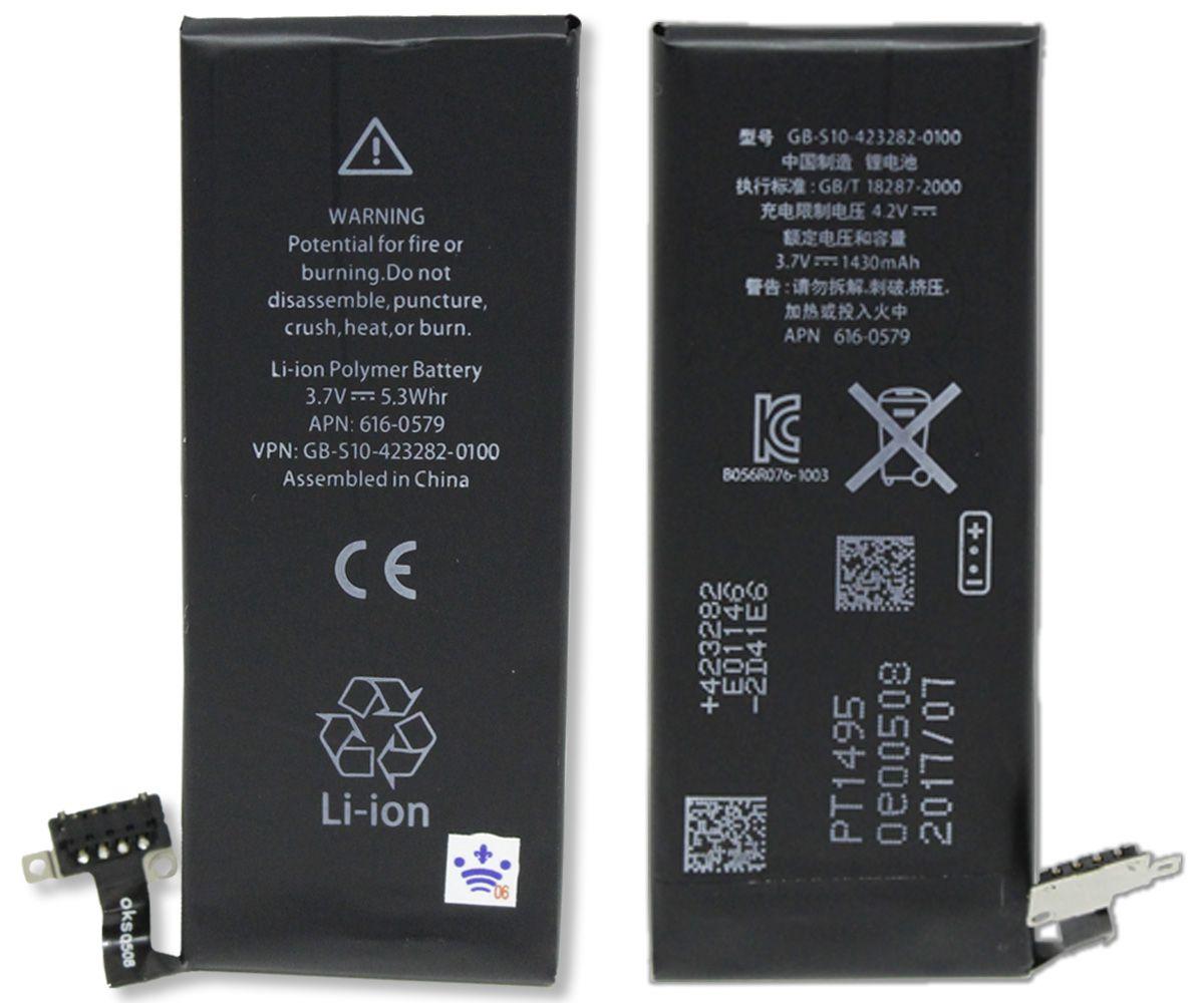 Bateria Apple iPhone 4S 1430mAh