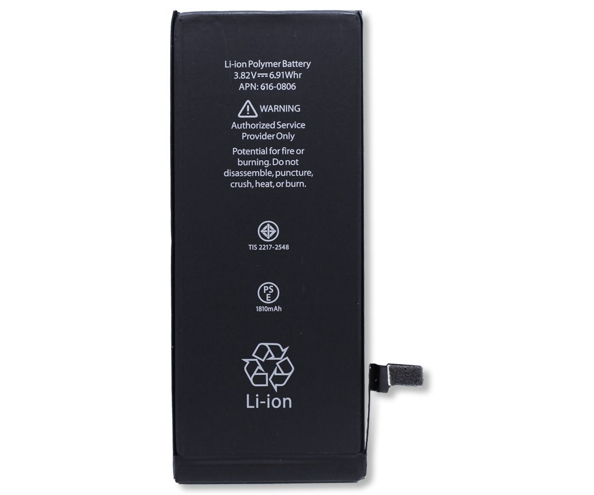 Bateria Apple iPhone 6 1810mAh Original