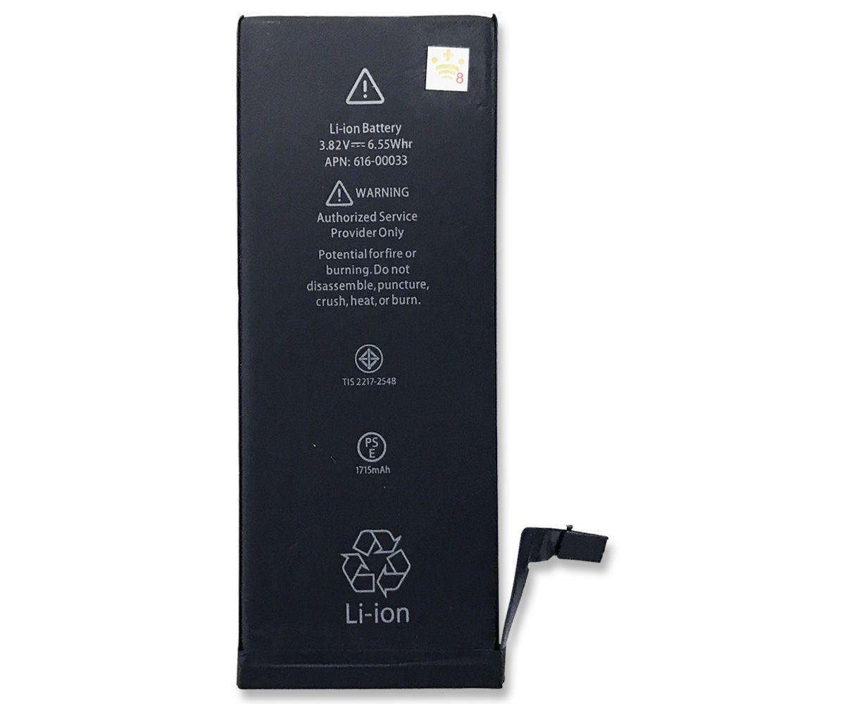 Bateria Apple iPhone 6S 1715mAh Original