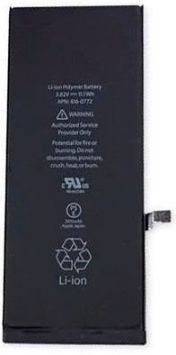 Bateria Apple iPhone 6S Pus 2750mAh Original