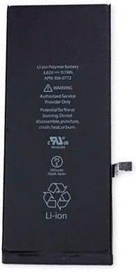 Bateria Apple iPhone 6S Pus 2750mAh Original