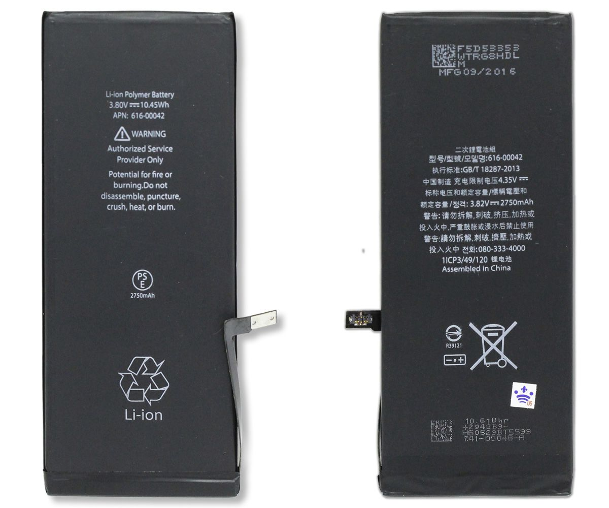 Bateria Apple iPhone 6S Plus 2750mAh