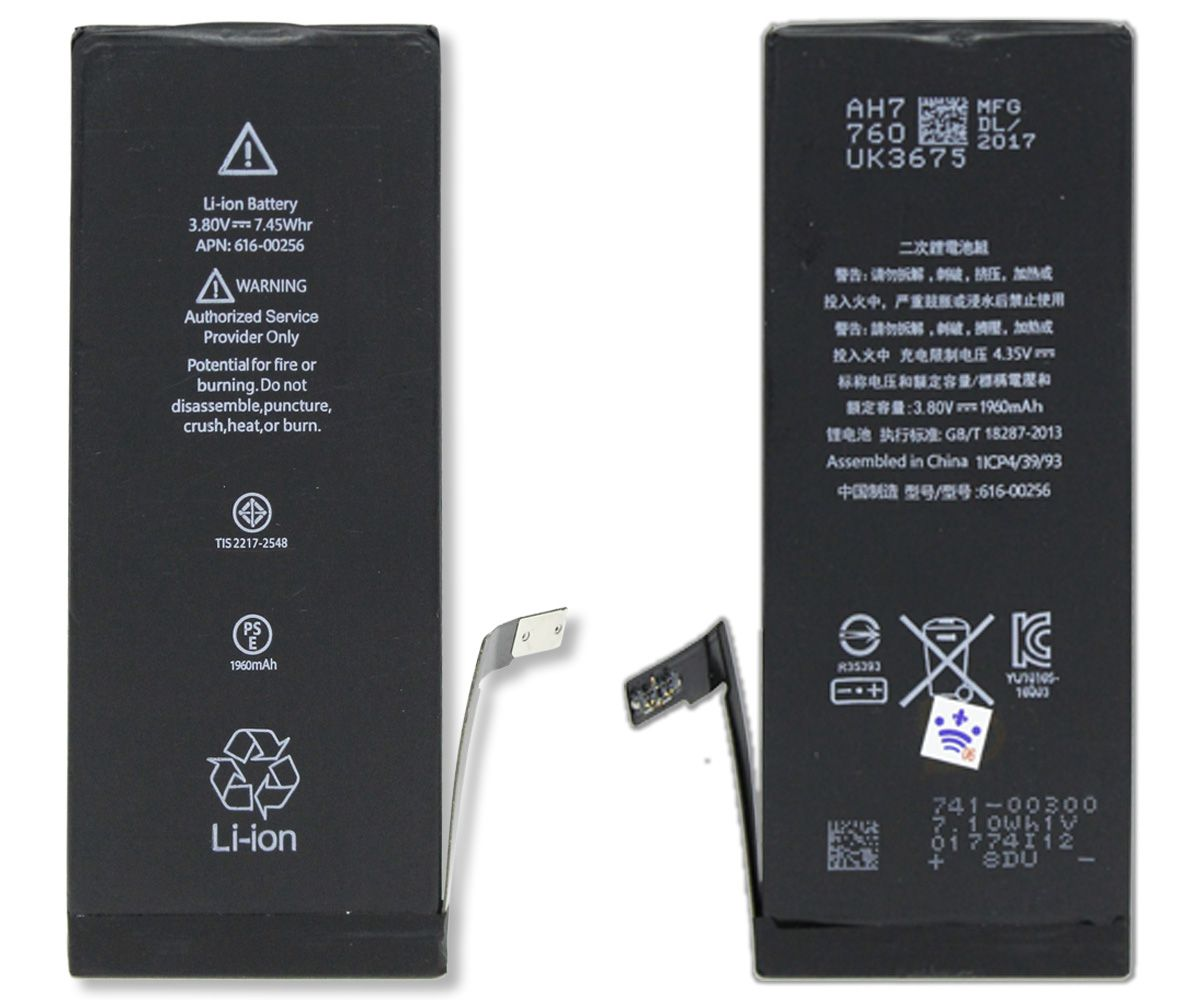 Bateria Apple iPhone 7 1960mAh Original