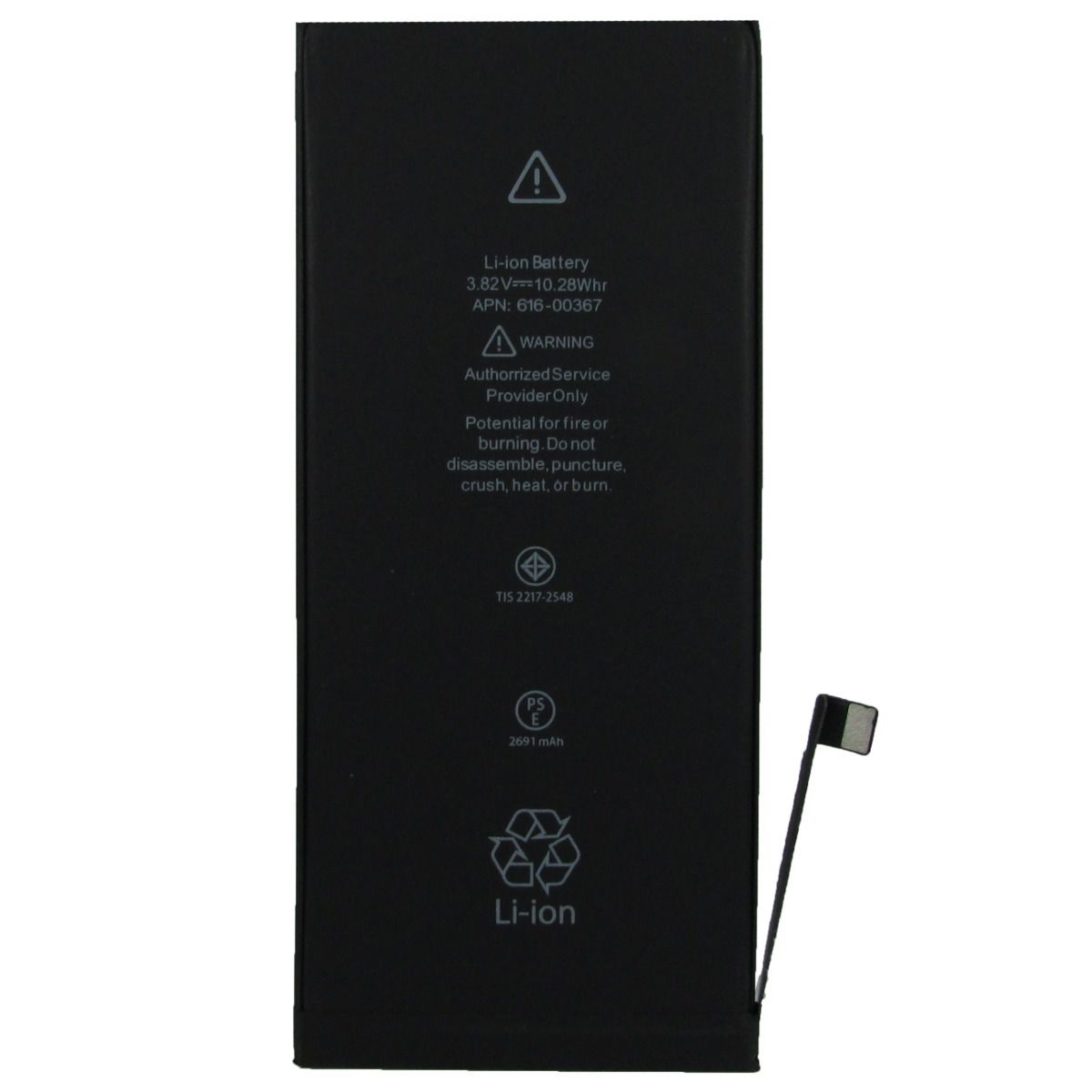 Bateria Apple iPhone 7 Plus 2675mAh Original