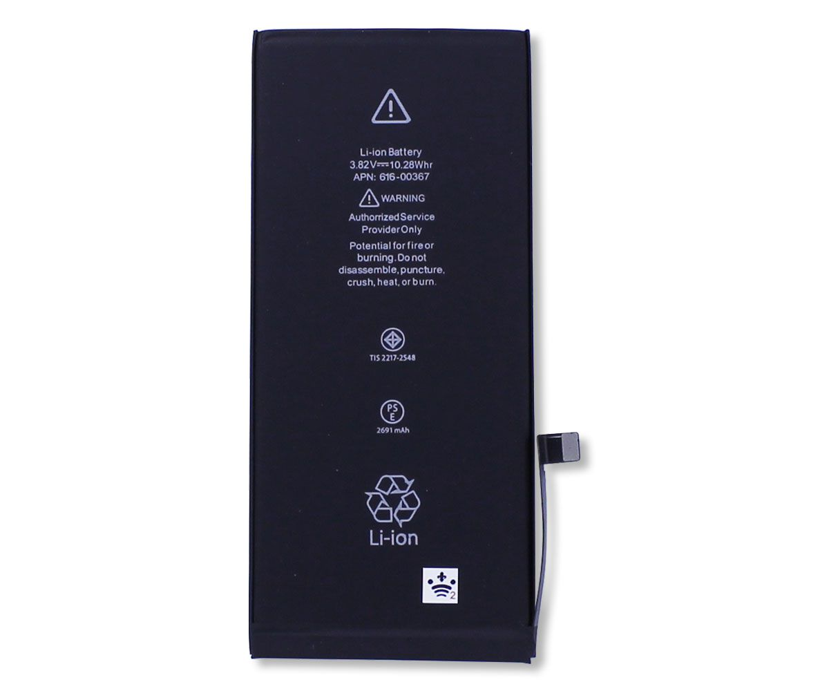 Bateria Apple iPhone 8 Plus 2691mAh Original