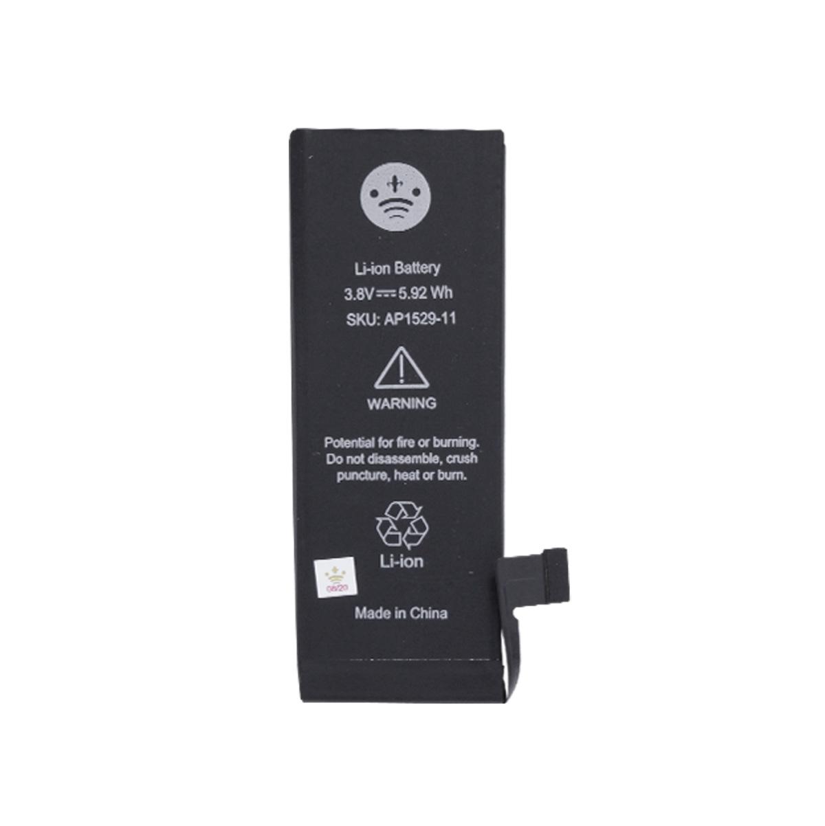 Bateria Apple iPhone 5C iPhone 5S 1560 mAh