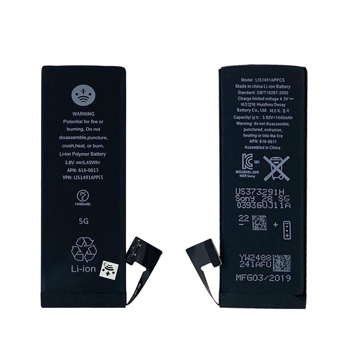 Bateria Apple iPhone 5G 1440 MAH