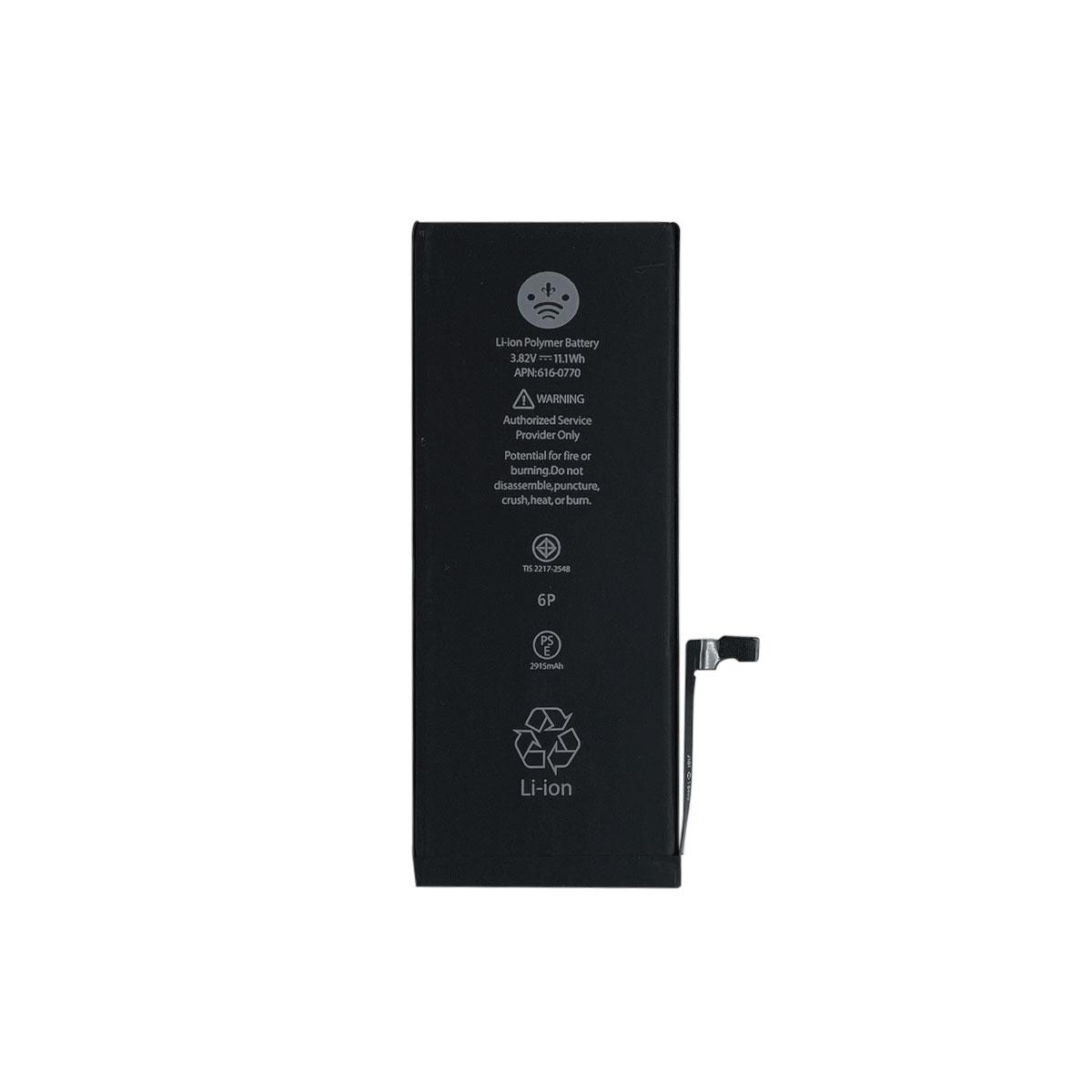 Bateria Apple iPhone 6 Plus 2915 MAH