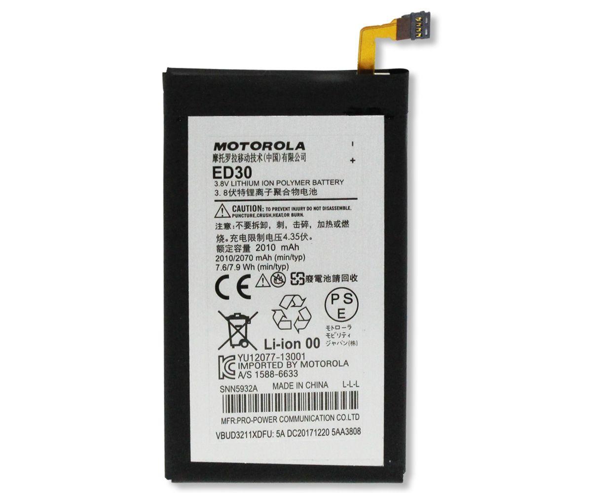 Bateria Motorola Moto G G2 2070mAh Original
