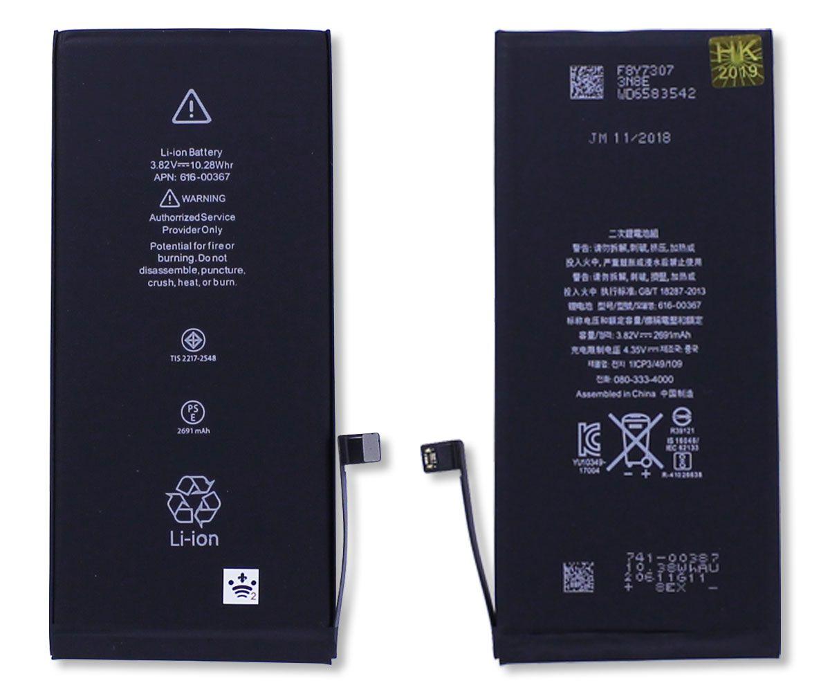 Kit Tela Display iPhone 8 Plus Premium Preto + Bateria + Capa Apple Azul Escura