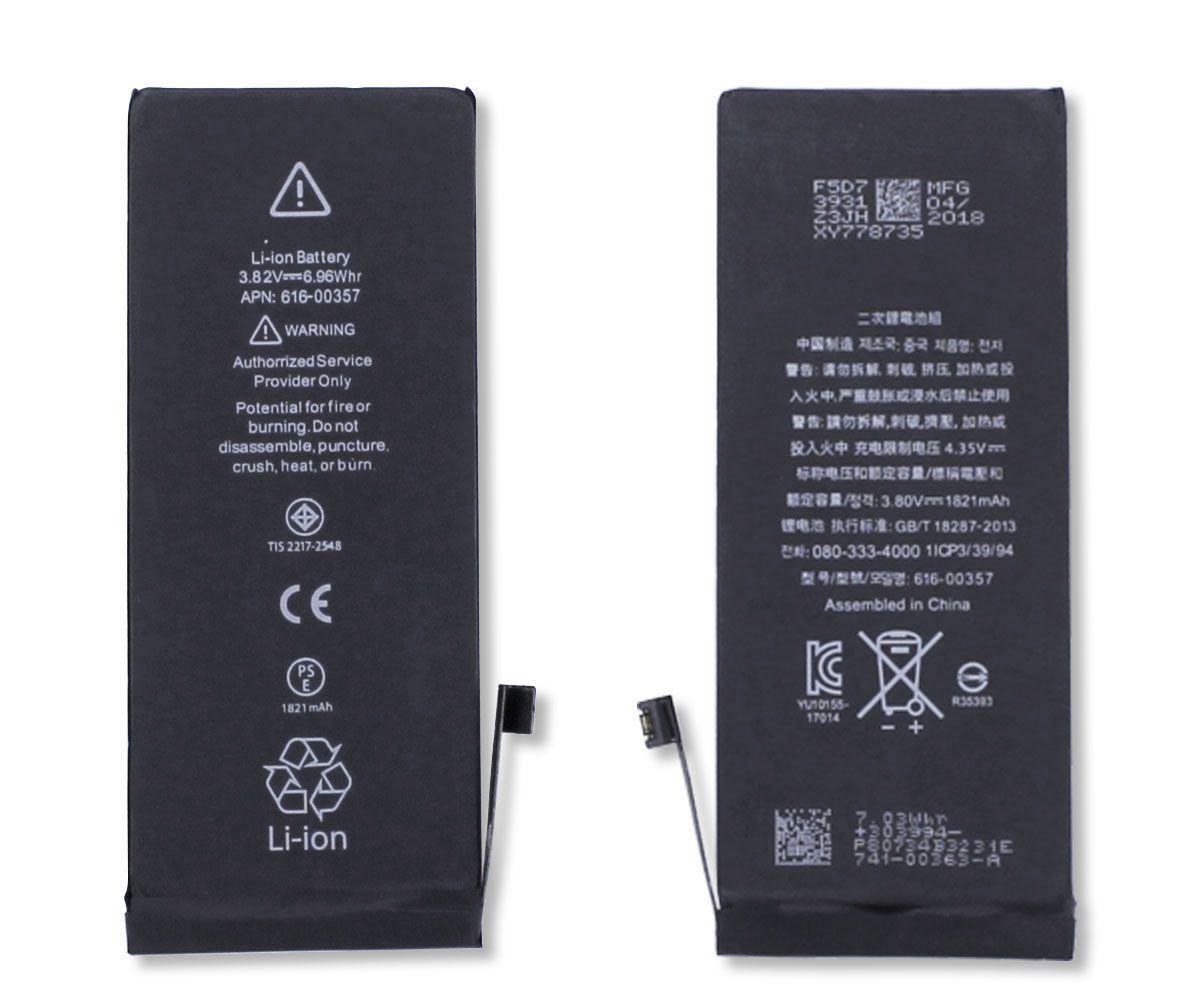 Kit Tela Display iPhone 8 Empório Pro Preto + Bateria + Capa Apple Azul Escura