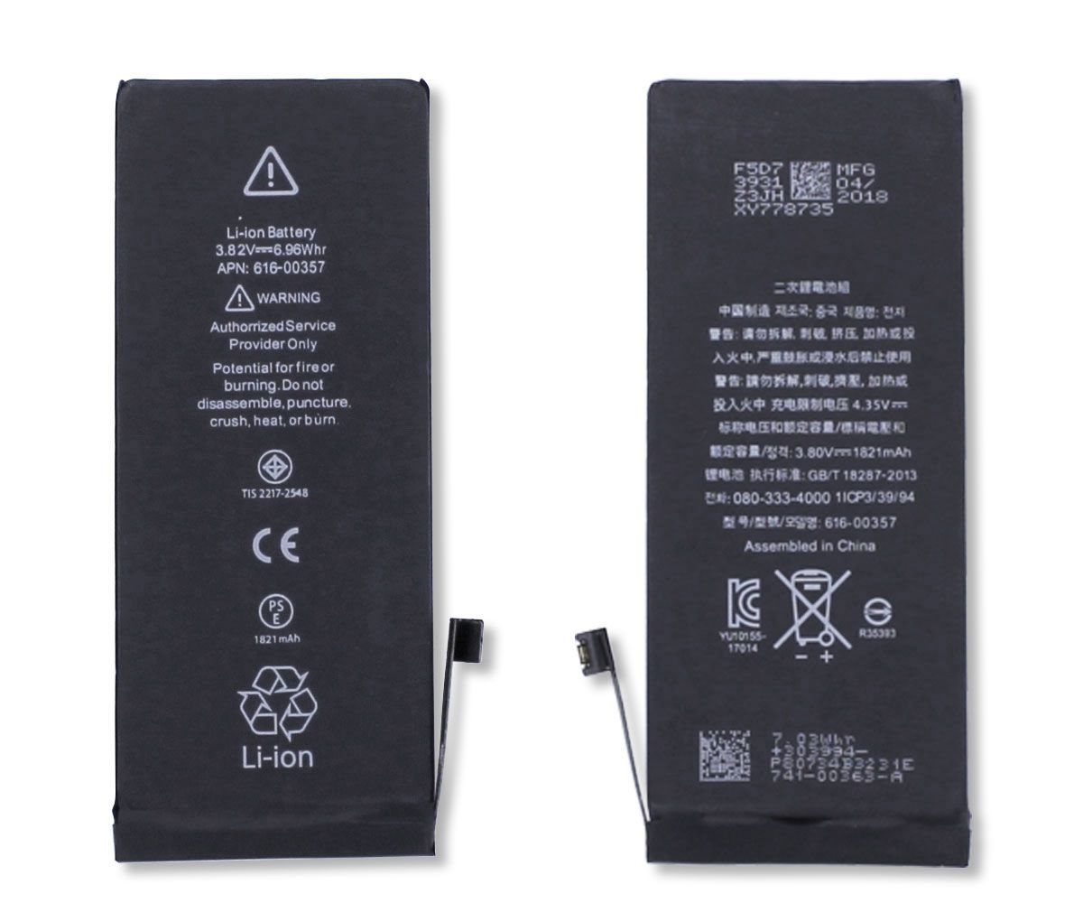 Kit Tela Display iPhone 8 Empório Pro Preto + Bateria + Capa Apple Branca