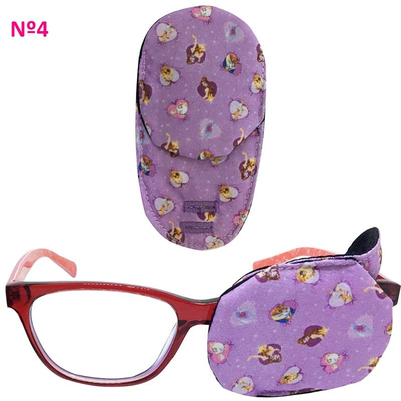 Kit 04 Tapa Olho, Oclusor, Tampão Ocular Infantil Menina Tratamento de Estrabismo, Ambliopia, Olho Preguiçoso