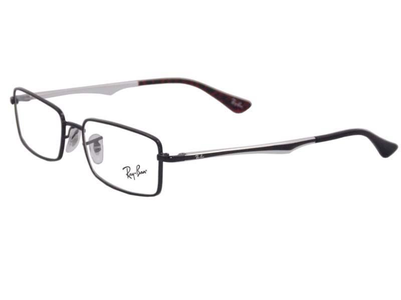 Óculos De Grau Ray Ban RB6211 2716 Tam.53
