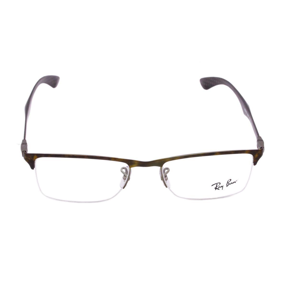 cdbab1a0b Preço Oculos De Grau Ray Ban | Louisiana Bucket Brigade