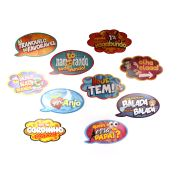 Placas Animadas Mix Balada ( 10un )