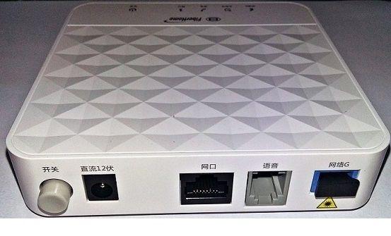 ONU GPON AN5506-01B PLUS 1GE PPPOE/BRIDGE BRANCO FBH.RP25  - TECTECH BRASIL COMPUTERS