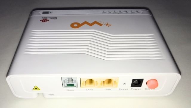 ONU GPON WIFI HG261G PPPOE/BRIDGE 1P USB+1 MINI GIGABIT  - TECTECH BRASIL COMPUTERS