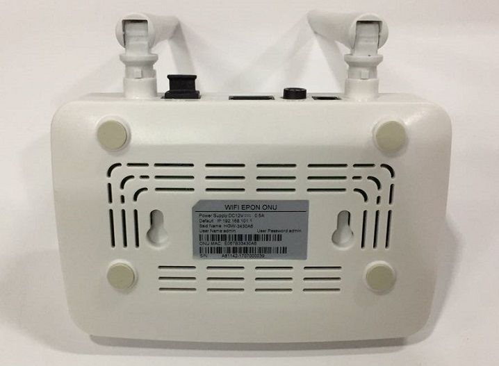 ONU EPON WIFI FD600-111GW 1GE PON PORT  - TECTECH BRASIL COMPUTERS
