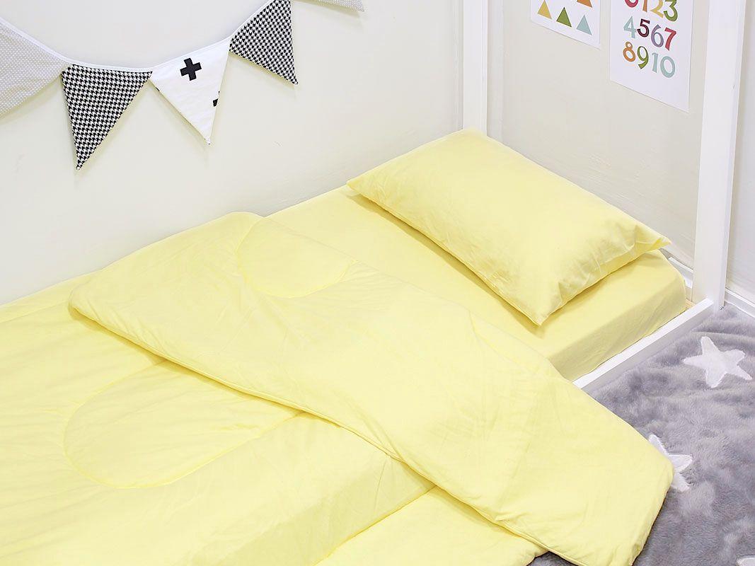 Edredom para Mini Cama Dupla Face Malha Amarelo