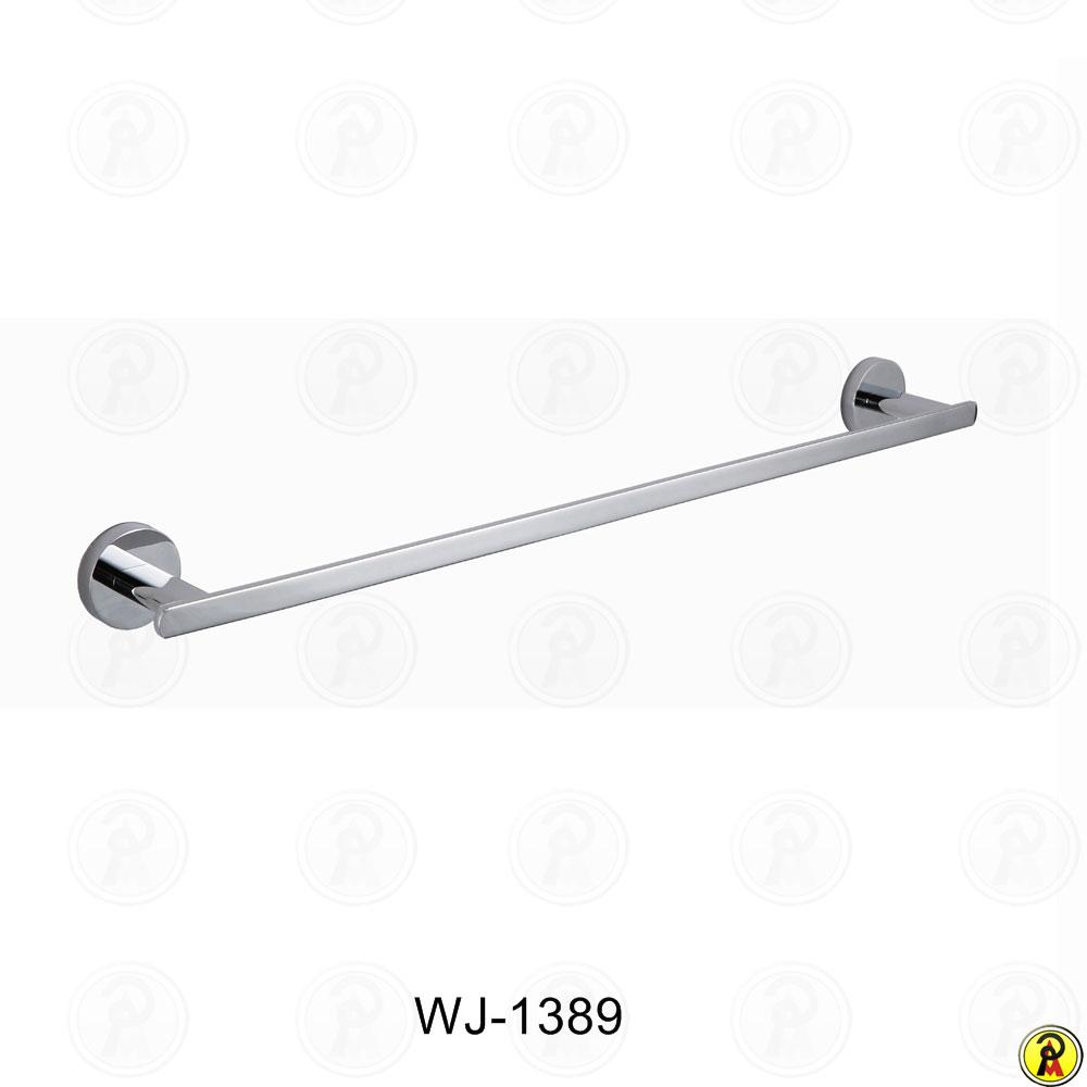 Porta Toalha Linear 60cm Jiwi WJ-1385  - Pinezi Compra Rápida