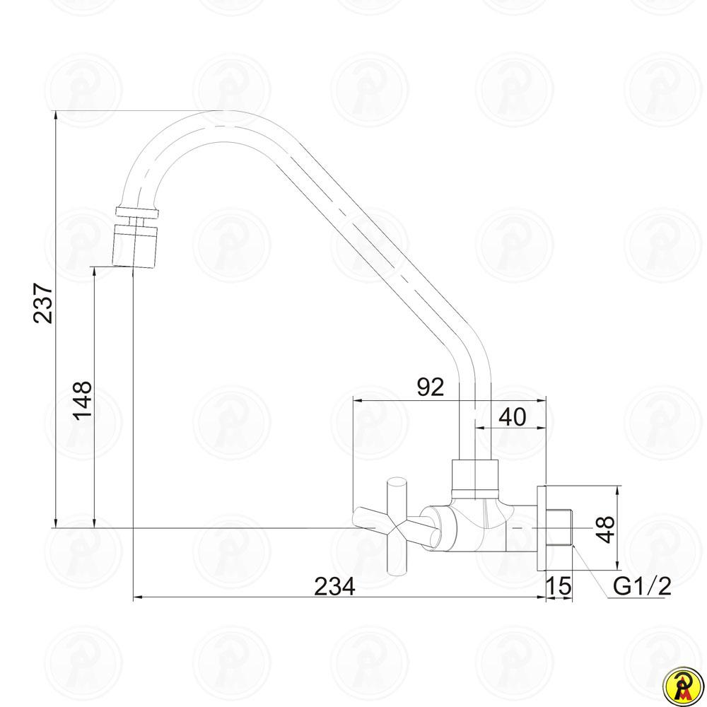 (Sob Consulta) Torneira para Lavatório de Parede Bica Móvel Jiwi WJ-2030-225A