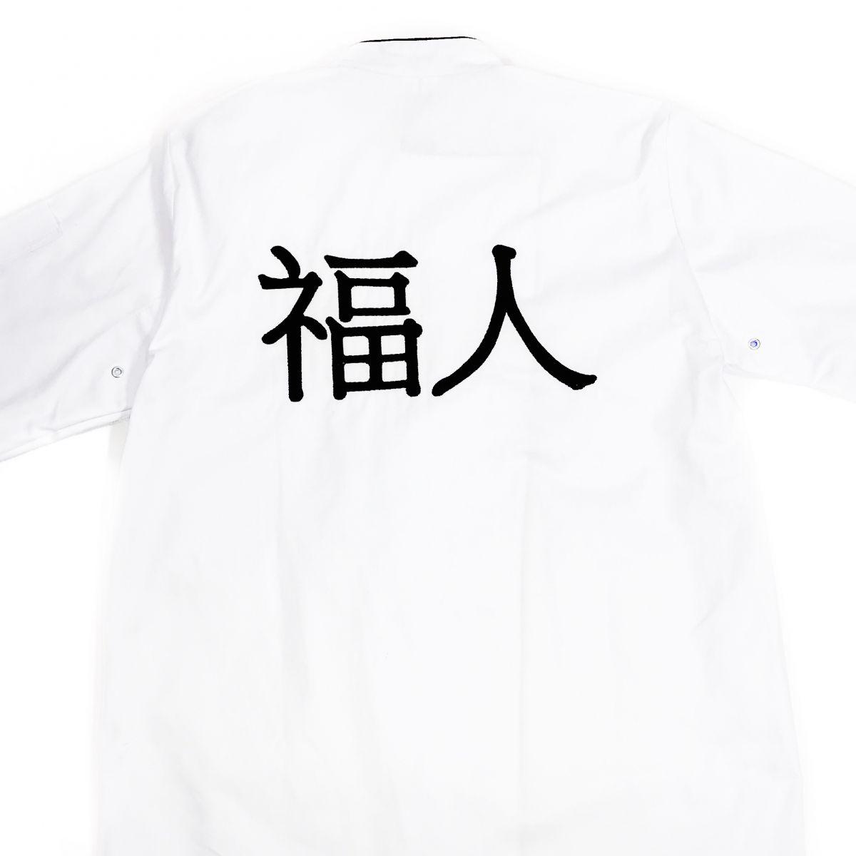 Dólmã Clássico Unissex BLESSED BRANCO com vivo e botões PRETOS 100% algodão manga 3/4