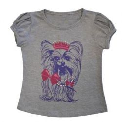 Camiseta Funny York Mescla