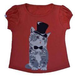 Camiseta - Funny - Cartola
