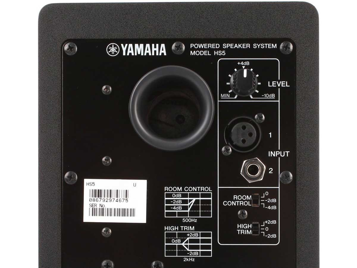 Par de Monitor de Referência para Estúdio Yamaha HS5 Preto
