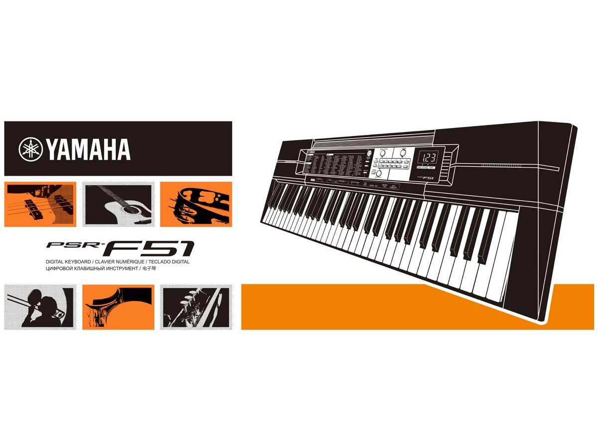 Kit Completo Teclado Yamaha PSR F51 Arranjador + Suporte em X, Capa e Fone