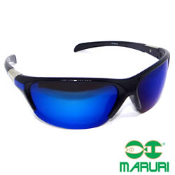 54f444b3d ... Óculos P/ Pesca Maruri Polarizado 100% Proteção Uv Dz6513 - Pesque  Fácil ...