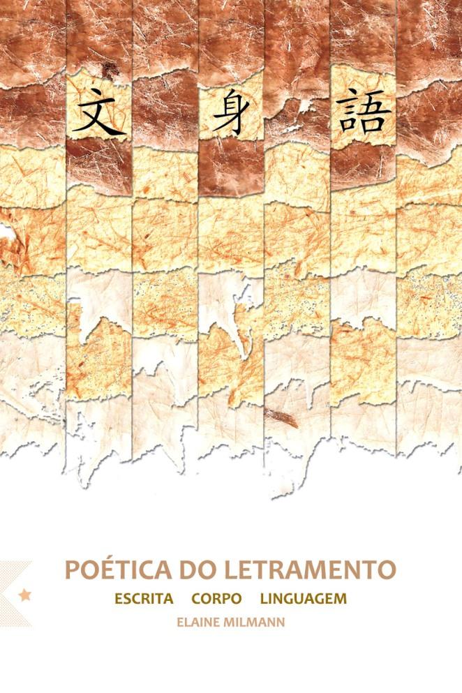 Poética do Letramento, de Elaine Milmann