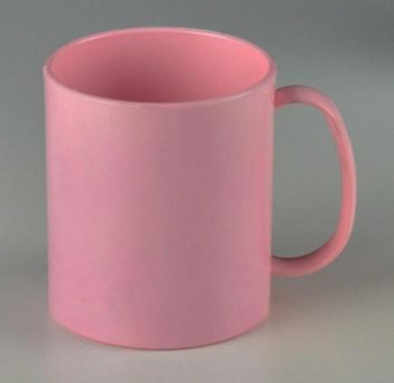 Caneca de Plástico Rosa Bebê 320ml Personalizada