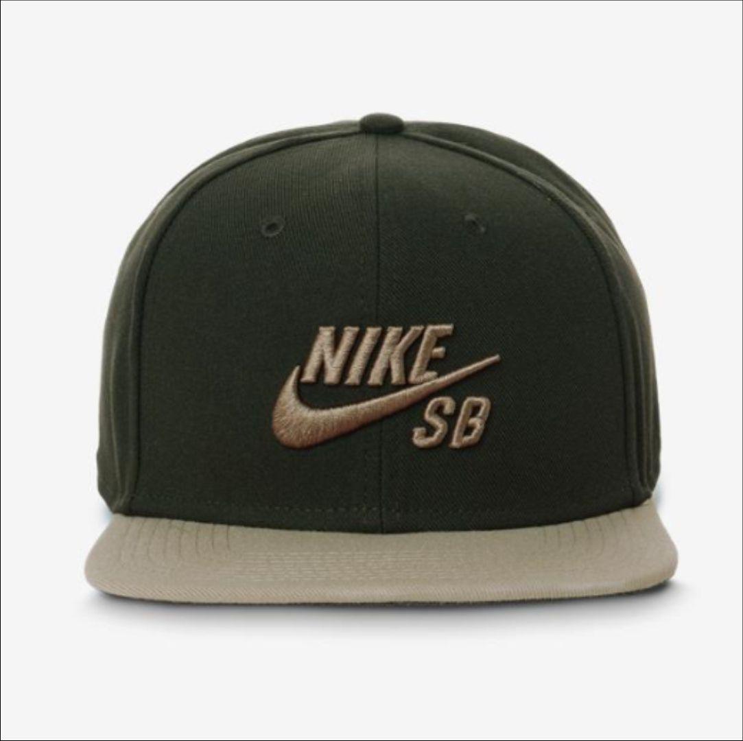 Boné Nike SB - Icon Pro Snapback Verde  - No Comply Skate Shop