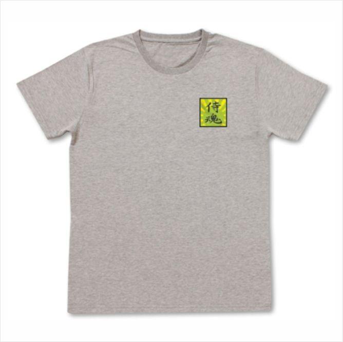 Camisa Creature - Soul Servant Cinza Mescla  - No Comply Skate Shop