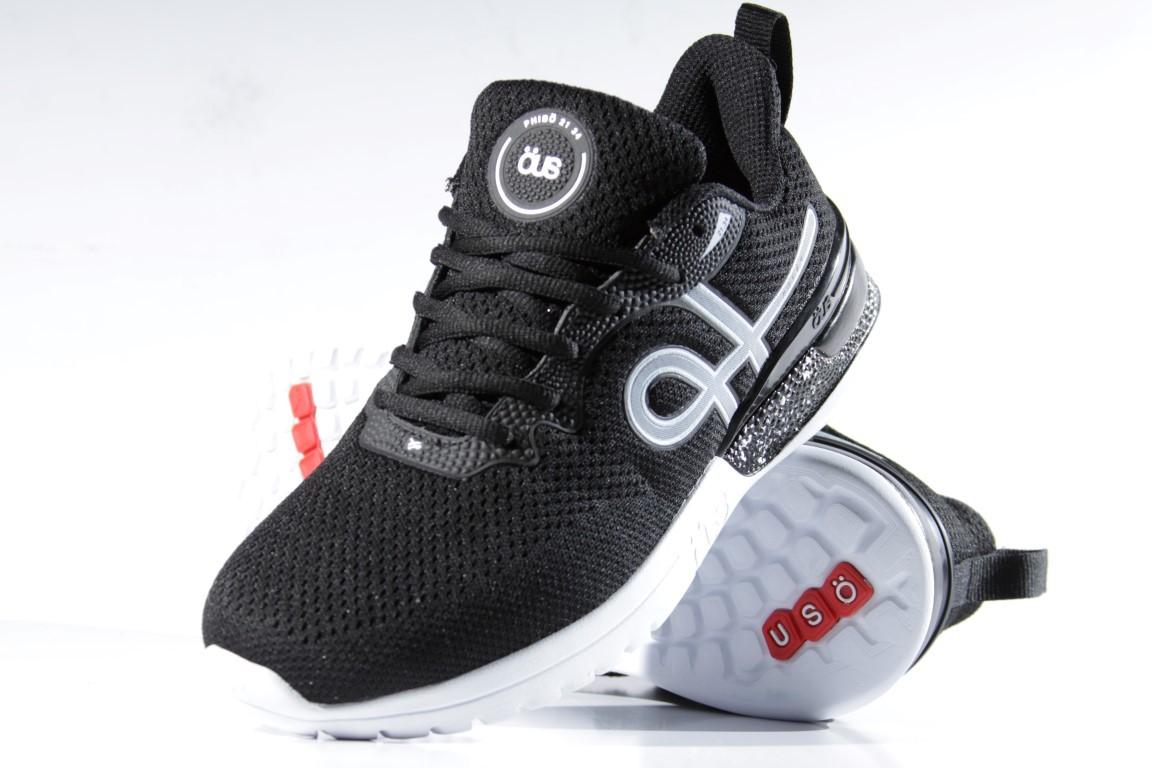Tênis Öus - Phibo 21 34 Preto/Branco OE  - No Comply Skate Shop