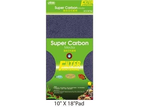 Placa Removedora Carvão Ativado Ista 45cmx25cmx1,5cm  I-275  - KZ Power