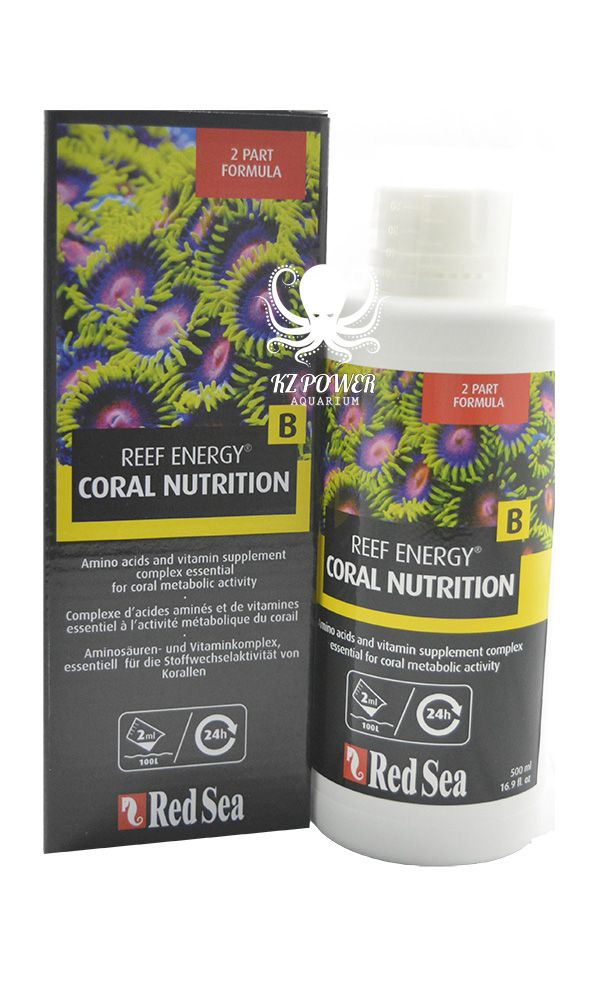 Suplemento Red Sea Reef Energy B Coral Nutrition 500 Ml  - KZ Power