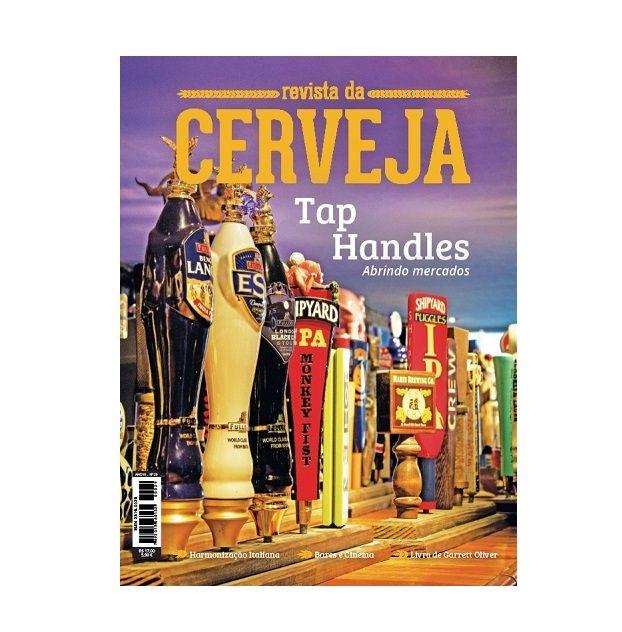 REVISTA DA CERVEJA - EDIÇÃO #29 - JULHO / AGOSTO 2017  - Cerveja da Casa