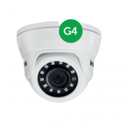 Câmera AHD 1 Mega ou Analógica 20m 2.6 mm VMD 1120 IR G4 Intelbras