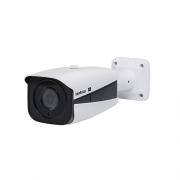 Câmera IP 1 Megapixel Varifocal 2.8 a 12mm 30m VIP 1130 VF G2 Intelbras