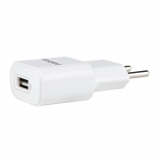 Carregador USB 2,4A EC 1 Fast Branco Intelbras