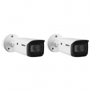 Kit 2 Câmeras IP 2 Megapixels Varifocal 2.7 a 13.5mm 60m Zoom 16X VIP 3260 Z G2 Intelbras